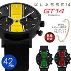 正規販売店 klasse14 レディース メンズ 2年保証 KLASSE14 クラス14 腕時計 42mm GT14 VO15CH005M VO15CH006M VO15CH007M