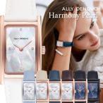腕時計 レディース ハーモニーパール アリーデノヴォ ALLY DENOVO Harmony Pearl