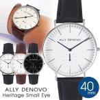 正規販売店 1年保証 アリー アリーデノヴォ ALLY DENOVO Heritage Small Eye 腕時計 40mm スモールセコンド メンズ レディース