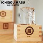 CHIGOU MASU 一合枡 ヒノキの枡 升 180ml 酒枡 日本製 焼印 お土産 メイドインジャパン