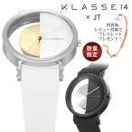正規販売店 klasse14 volare レディース メンズ 2年保証 KLASSE14 クラス14 腕時計 JT IM15BK004M IM15SR004M
