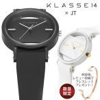 正規販売店 2年保証 KLASSE14 クラス14 腕時計 JT IM15BK004M IM15SR004M クラスフォーティーン バングル