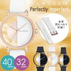 KLASSE14 クラス14 正規品 腕時計 レディース メンズ iparch