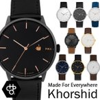 チーポ cheapo 腕時計 Khorshid 時計 メンズ レディース 腕時計 北欧 スウェーデン