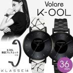 2年保証 KLASSE14 クラス14 クラッセ 腕時計 VOLARE  K-OOL kool KO17BK001W KO17BK003W バングル クラスフォーティーン
