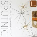 おもしろ 雑貨 SPUTNIC スプートニク Lサイズ オーナメント インテリア 天井