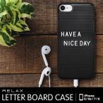 Yahoo!腕時計アクセサリーのシンシアRELAX iPhoneケース LETTER BOARD CASE リラックス レターボードケース iPhone6 6s 7 8 メール便OK