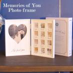 おもしろ 雑貨 フォトフレーム 写真立て MEMORIES OF YOU メモリーズ オブ ユー