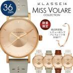 klasse14 MISS VOLARE 2017SS 限定カラー レディース メンズ 正規販売店 2年保証 KLASSE14 クラス14 腕時計