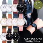 ショッピング腕時計 レディース 腕時計 レディース アリー アリーデノヴォ ALLY DENOVO Mini New Vintage 腕時計 30mm  本革 レザー正規販売店 1年保証