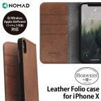 NOMAD LEATHER FOLIO iPhone X ノマド レザー フォリオケース 本革 手帳型 NMD-015  iPhone X  ブラウン