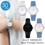 腕時計 レディース ALLY DENOVO アリーデノヴォ  New