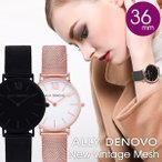 ショッピング腕時計 レディース 腕時計 レディース ALLY DENOVO アリーデノヴォ New Vintage Mesh ロールゴールド ブラック AF5014.2 AF5014.3 AF5014.4 36mm 1年保証