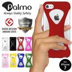 Yahoo!腕時計アクセサリーのシンシアiPhone7 ケース カバー Palmo パルモ グッドデザイン  シリコン メール便OK