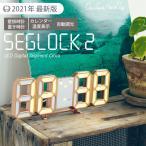 RELAX SGLOCK セグロック LEDデジタル クロック ホワイト 置時計