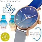 2年保証 KLASSE14 クラス14 クラッセ 腕時計 VOLARE Sky collection レザーベルト 36mm SK17RG001W SK17RG002W SK17RG003W バングル付き クラスフォーティーン