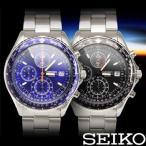 逆輸入 セイコー SEIKO クロノグラフ SND253 SND255