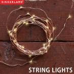 おもしろ 雑貨 KIKKERLAND キッカーランド STRING LIGHTS ストリングライト LEDライト メール便OK
