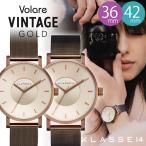 古董手錶 - KLASSE14 クラス14 正規品 腕時計 レディース メンズ Vintage Gold Mesh