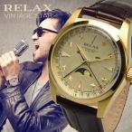 古董手表 - 腕時計 メンズ アンティーク レザー 革ベルト プレゼント RELAX vintage リラックス ヴィンテージスター