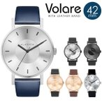 正規販売店 klasse14 volare レディース メンズ 2年保証 KLASSE14 クラス14 腕時計 VOLARE