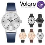 正規販売店 klasse14 volare レディース メンズ 2年保証 KLASSE14 クラス14 腕時計 36mm クラスフォーティーン バングル