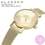 KLASSE14 クラス14 正規販売店 2年保証 腕時計 VOLARE WITH MESH BAND 腕時計 36mm VO14GD002W VO14RG003W ステンレス
