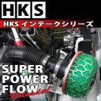 HKS コペン LA400K スーパーパ...