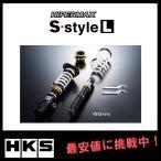 HKS HIPERMAX SERIES ハイパーマックスシリーズ オデッセイ RC1 車高調 S-Style L 全長調整式 80130-AH108