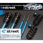 CUSCO クスコ エスティマ ACR/GSR50W 車高調 全長固定式 925-62K-CBA ストリート ゼロ STREET ZERO 条件付き送料無料