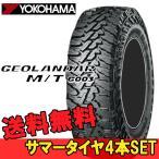 17インチ 37X12.5R17 124Q SUV クロスオーバー用 タイヤ マッドテレーン 4本 ヨコハマ ジオランダーMT G003 YOKOHAMA GEOLANDAR M/T G003