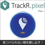 ハンディGPS 新型 TrackR pixel Item Tracker 日本語マニュアル 予備電池 スマホ用専用ウェス付き 紛失防止 紛失防止タグ  並行輸入品  (Blue)