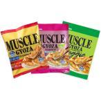 マッスルギョーザ レギュラー ( しそ風味 ) と ゆず風味 と ベジ(大豆ミート使用)の お得 な セット 高タンパク 低カロリー 低糖質 低脂質