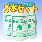 医薬用外劇物 ピーピースルーK 1kg×3本 /流しつまりに ピーピースルーK /