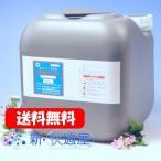 排水管の深部まで高い濃度で届く、本格配管洗浄剤!《液状》