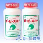 プロ絶賛の配管洗浄剤。 寒冷地にお勧めの温水使用タイプ