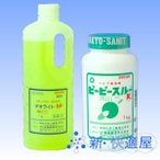 業務用トイレ洗剤と排水管洗浄剤との強力セットです!