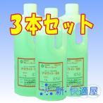 プロが認めた超強力トイレ用洗剤。市販品の約4倍の濃度!!