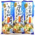 ご当地ラーメン「鳥中華と冷たいラーメン」4人前(各2人前) 1人あたりラーメン消費量日本一 山形からお取り寄せ