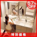 洗面化粧台 Panasonic (パナソニック電工) C-Line シーライン (GQC164B)