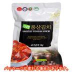 【冷蔵】農協白菜キムチ 1kg <韓国キムチ・本場キムチ>