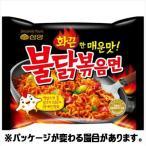 『三養(サムヤン)』ブルダック炒め麺