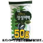 『清浄園(チョンジョンウォン)』わかめ 50g
