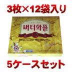 『クラウン』バターワッフル 36枚(12袋入)(▲セット 5個)