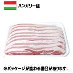《冷凍》高級豚バラ(輸入産) 1kg <韓国食品・韓国食材>