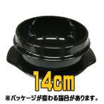 『韓餐』トッペギセット(3号) 14cm