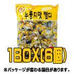 ヌルンジ味飴(大) 900g(■BOX 6入) <韓国お菓子・韓国スナック>