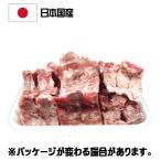 《冷凍》豚骨付(ジャガイモ湯用) 2kg <韓国食品・韓国食材>