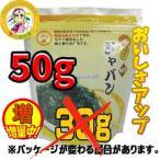 ショッピング韓国 『カンシネ』味付けジャバン(普通味) 30g+20g <韓国のり・韓国海苔>