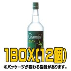『眞露(ジンロ)』チャミスル 700ml(■BOX 12入)
